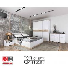 Спален комплект Сити 7029 От Мебели Домино