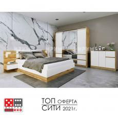 Спалня Сити 7017 От