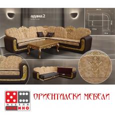 Холов ъгъл с Zara с релакс механизъм От Мебели Домино