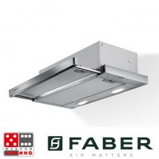 Аспиратор за вграждане FLEXA X A60 От Мебели Домино
