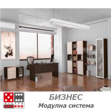 Офис обзавеждане Композиция 17 От Мебели Домино