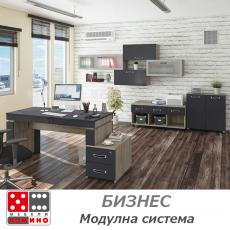 Офис обзавеждане Композиция 18 От Мебели Домино
