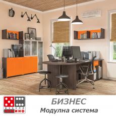 Офис обзавеждане Композиция 19 От Мебели Домино