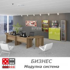Офис обзавеждане Композиция 20 От Мебели Домино