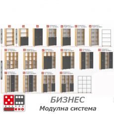 Офис шкафове 3 От Мебели Домино