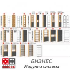 Офис шкафове 4 От Мебели Домино