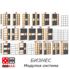 Офис шкафове 6 От Мебели Домино