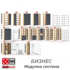 Офис шкафове 8 От