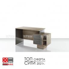 Офис бюра с метални крака / метални страници От Мебели Домино