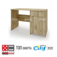 Офис бюра - съставни От Мебели Домино