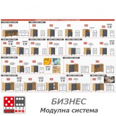 Офис контейнери и помощни шкафове От Мебели Домино