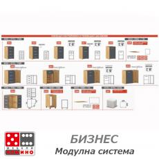 Офис контейнери и помощни шкафове 2 От Мебели Домино
