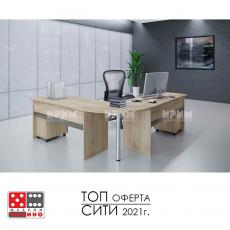 Офис обзавеждане Стил композиция 1 От Мебели Домино