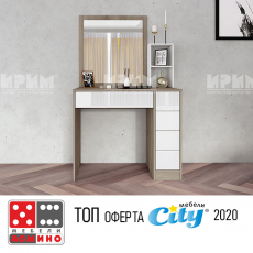 Офис обзавеждане Стил композиция 9 От Мебели Домино